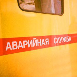 Аварийные службы Ростова