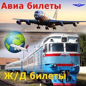 Авиа- и ж/д билеты Ростова