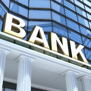 Банки Ростова