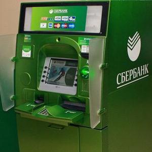 Банкоматы Ростова