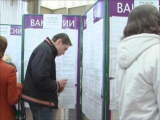Центры занятости Ростова