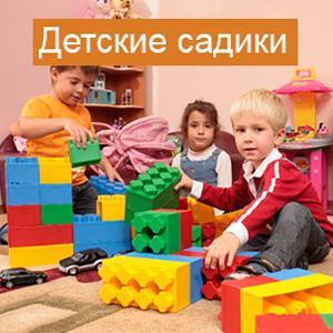 Детские сады Ростова