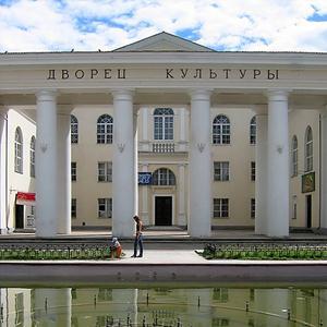 Дворцы и дома культуры Ростова