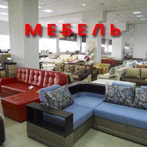 Магазины мебели Ростова