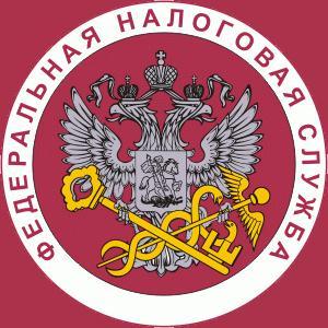 Налоговые инспекции, службы Ростова