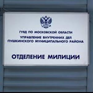 Отделения полиции Ростова