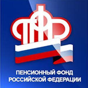 Пенсионные фонды Ростова