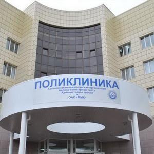 Поликлиники Ростова