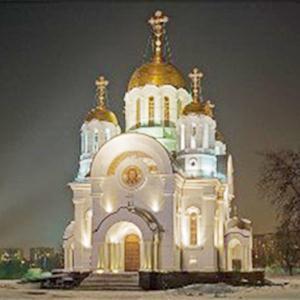 Религиозные учреждения Ростова