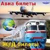 Авиа- и ж/д билеты в Ростове