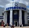Автовокзалы в Ростове