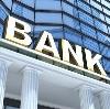 Банки в Ростове