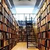 Библиотеки в Ростове
