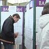 Центры занятости в Ростове