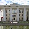 Дворцы и дома культуры в Ростове