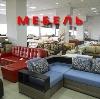 Магазины мебели в Ростове