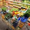 Магазины продуктов в Ростове
