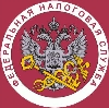 Налоговые инспекции, службы в Ростове