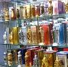 Парфюмерные магазины в Ростове