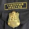 Судебные приставы в Ростове