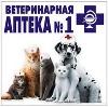 Ветеринарные аптеки в Ростове
