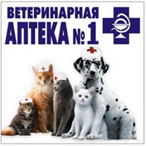 Ветеринарные аптеки Ростова